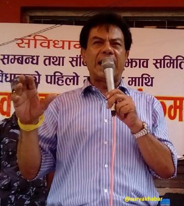 काँग्रेस जनताको सर्वोच्चता र नागरिक अधिकारको पक्षमा समर्पित : नेता जोशी