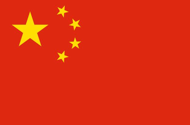 नेपाल भारत सीमानामा झडप भएपछि चीनले दियो प्रतिक्रिया