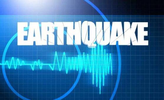 एकाबिहानै भूकम्पको झड्का