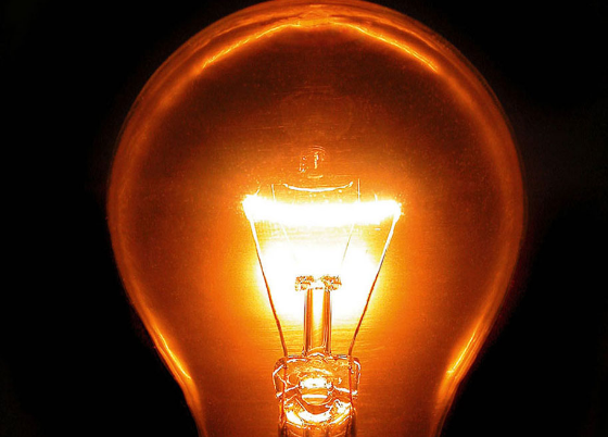 विद्युत उत्पादन सुरु गर्यो माथिल्लो मस्र्याङ्दी 'ए' ले