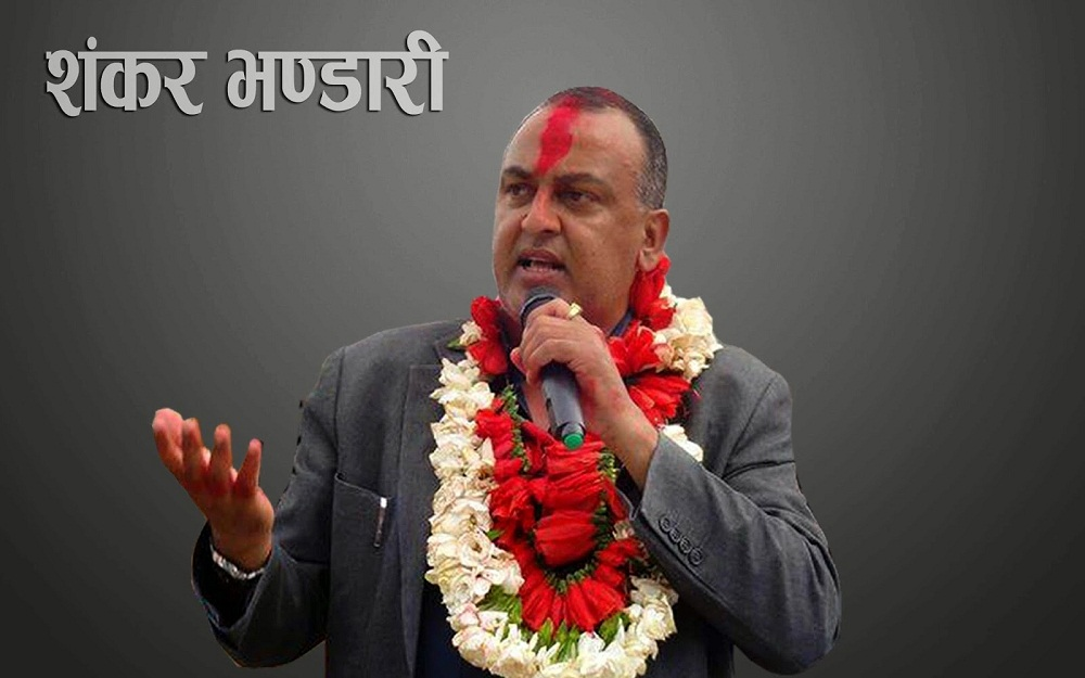 Home Minister Thapa asks APF to control smuggling at borders