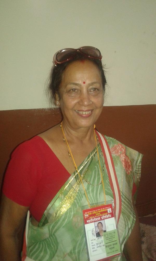 धरानकी श्यामा रेग्मीद्वारा महिला सँघको केन्द्रीय सदस्यमा उमेर्द्वारी दिने