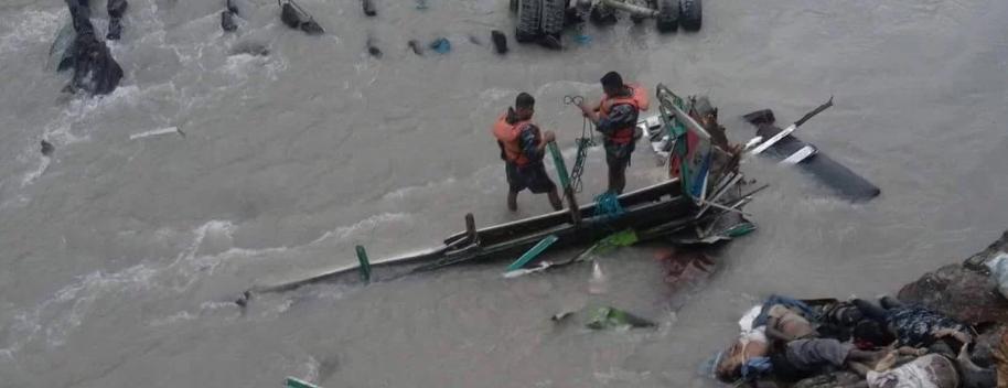 त्रिशुलीमा फेरि अर्को बस दुर्घटना