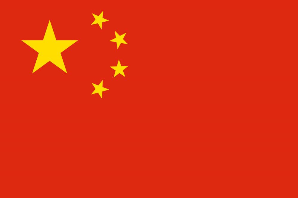चीनको एक 'अपार्टमेन्ट'मा आगलागी हुंदा चारको मृत्यु