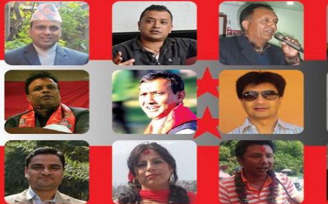 यी हुन भोलीको नेपाल र कांग्रेस हाँक्ने  झण्डै एक दर्जन युवा नेताहरु !