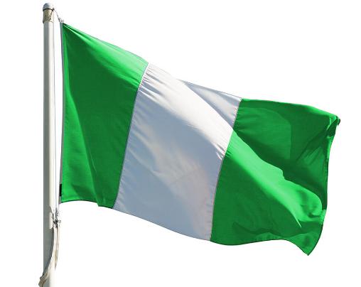 नाइजेरियामा एक सय साठ्ठीको मृत्यु