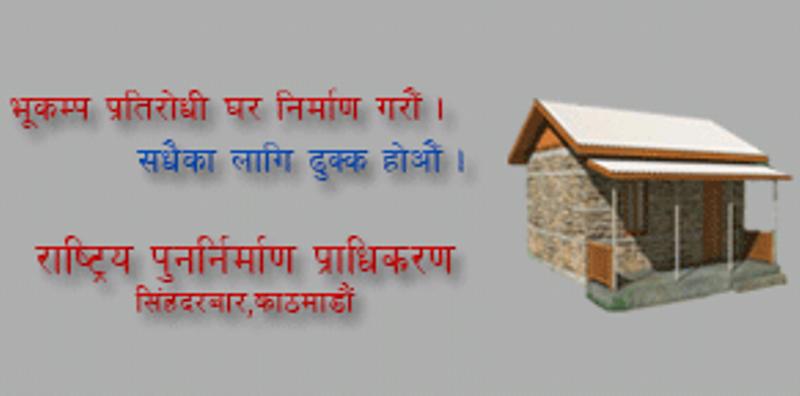 काठमाण्डौबाट मलंगवा गइरहेको बस दुर्घटनाग्रस्त