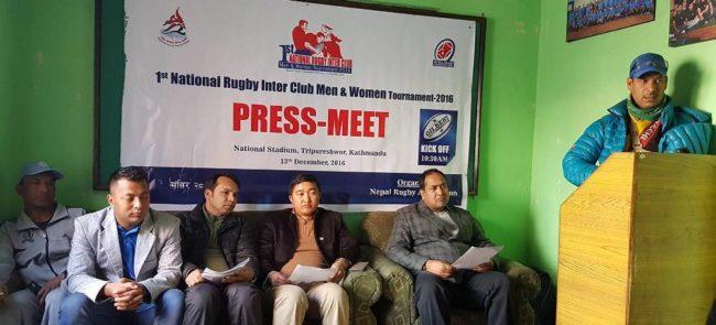 नेपालमा पहिलोपटक रग्वी सेभेन्स सिरिजको आयोजना हुँदै