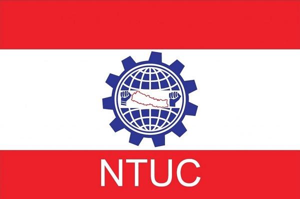 कर्मचारी युनियन (संघ)को एकता महाधिवेशन चितवनमा