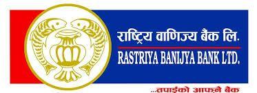 भारत र चीनमा शाखा विस्तार गदै राष्ट्रिय वाणिज्य बैंक