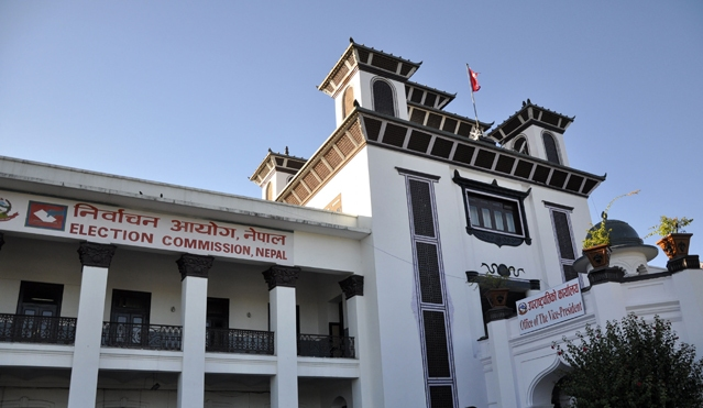 Election Commission urges parties to submit election expense details
