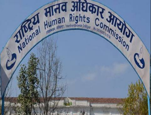 NHRC observes 18th anniversary
