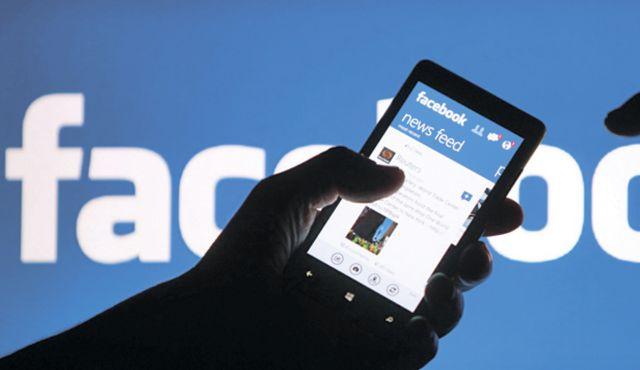 फेसबुकका कारण कारण प्रहरी अधिकारी पीडित