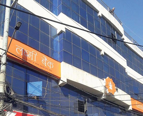लक्ष्मी बैंक मुद्दती खाताको लाभ, बचत खाताको सुविधा सुरुवात