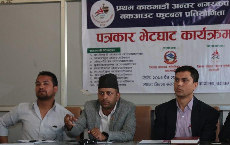 पहिलोपटक काठमाण्डौ अन्तर नगरकप फुटबल प्रतियोगिता हुँदै