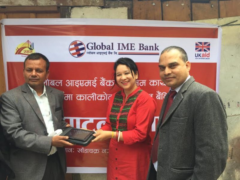 अब ग्लोबलको शाखारहित बैंकिङ्ग सेवा कालीकोटमा