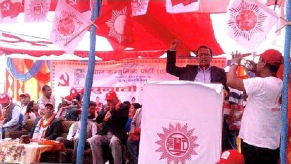 एनआईसी बैंककाे सहायक प्रमुखमा न्यौपाने र पाण्डे नियुक्त