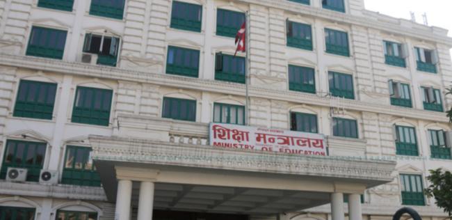 शिक्षाका कर्मचारीद्वारा आक्रोसः भन्छन्, 'आफूभन्दा जुनियरको अण्डरमा बस्न सक्दैनौ'