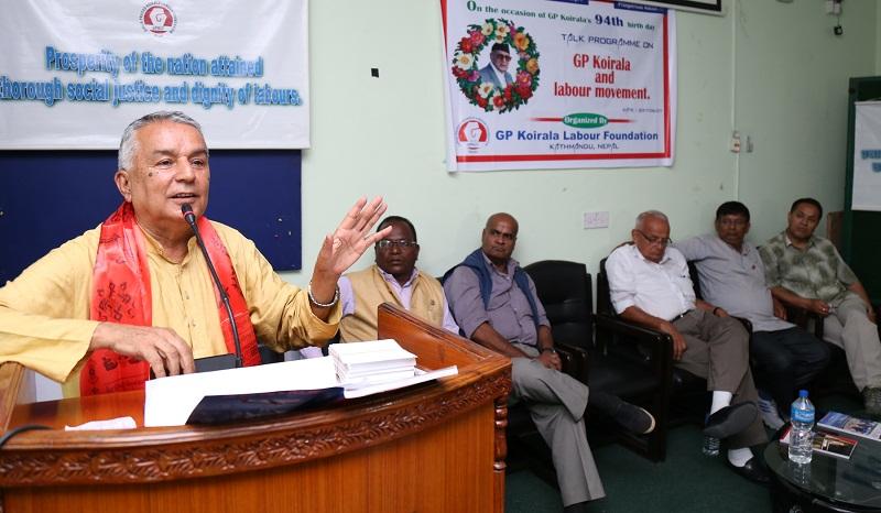 Need of inspiring figure felt in NC: Senior leader Poudel