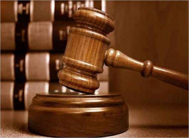 उच्च अदालतका चार मुख्य न्यायाधीश नियुक्त