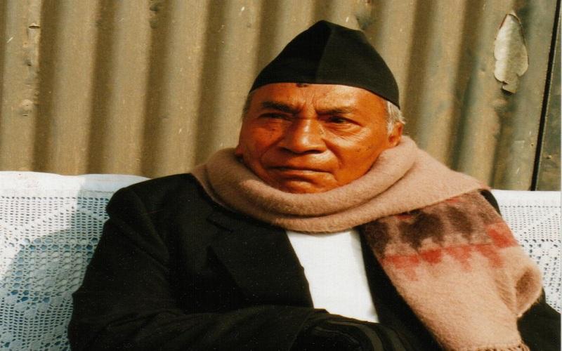 Supreme leader Ganesh Man Singh's birth anniversary marked