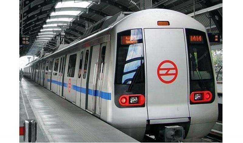 Global tender announced for metro rail