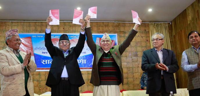 चुनावको नाममा वाम गठबन्धनको चन्दा आतंक बढ्यो