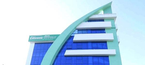 सिटिजन्स बैंकको नयाँ मुद्दती योजना