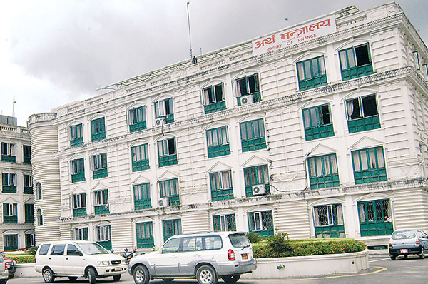 Finance Ministry gives permission for establishing basic hospitals at local level