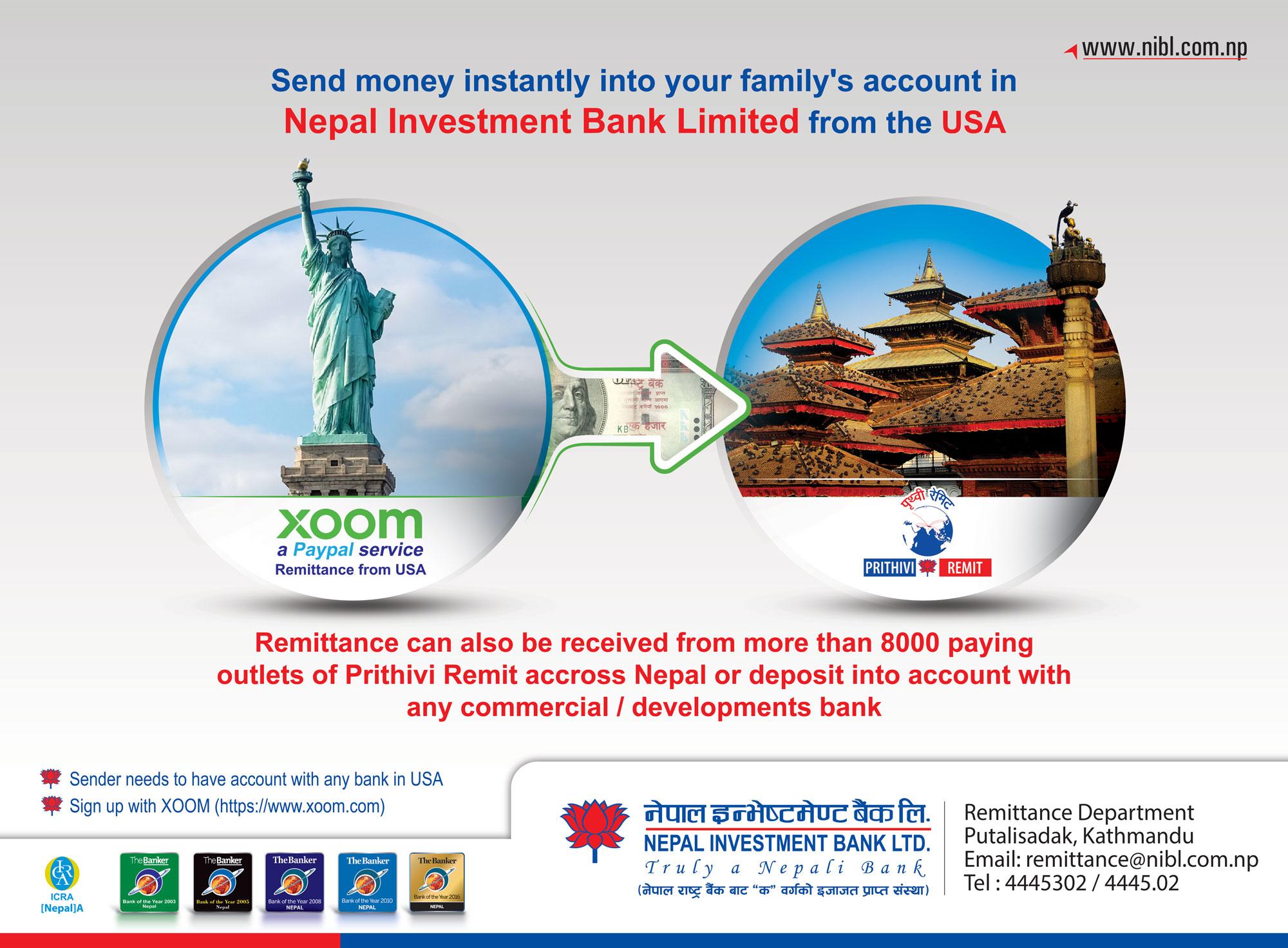 अमेरिकाबाट पैसा पठाउन नेपाल इन्भेष्टमेण्ट बैंकद्वारा विप्रेषण सेवाको सुरुवात