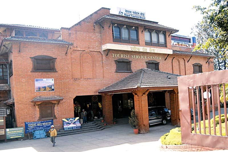 नेपाल भ्रमण वर्षः पाँच हजार व्यक्तिलाई पर्यटकीय तालीम दिने पर्यटन बोर्डको तयारी