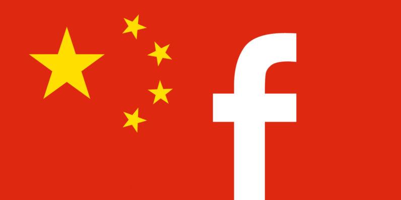 चीनमा १३ हजारभन्दा बढी वेबसाइट बन्द