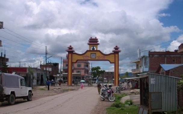 दाङलाई राजधानी बनाउनेमा उम्मेद्वारहरुको एक मत
