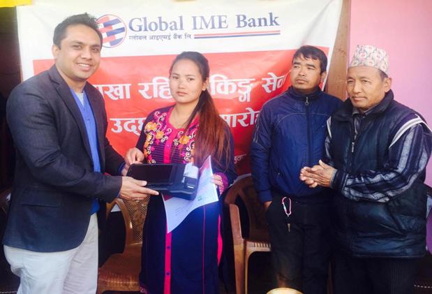 सङ्खुवासभामा ग्लोबल आइएमई बैंकको सेवा सुरु
