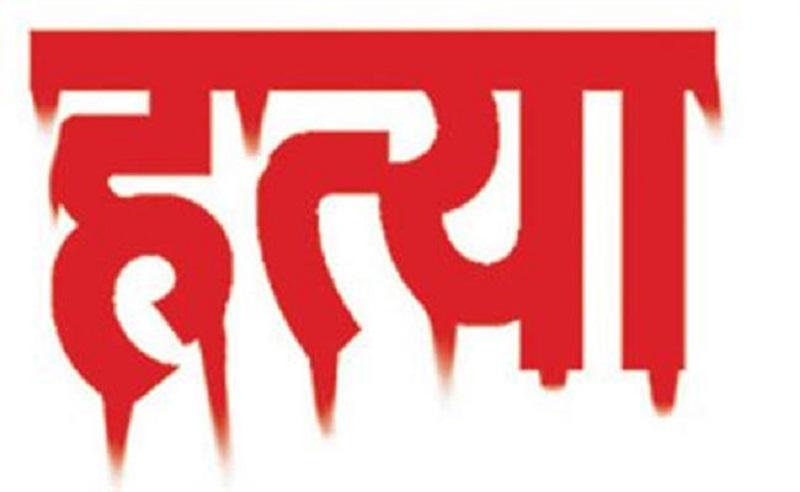 कास्मिरमा भारतीय जनता पार्टीका नेताको हत्या