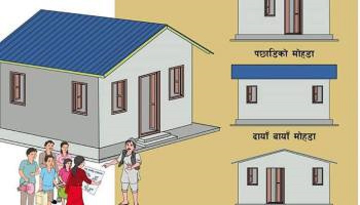 दलित तथा विपन्न परिवारलाई १७३ घर बनाउँदै जनता आवास