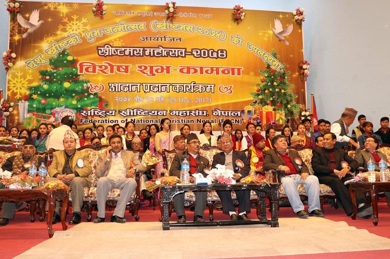 विविधताको सम्मान गर्न धर्म निरपेक्ष राष्ट्र घोषणा गरिएको होः नेता नेपाल