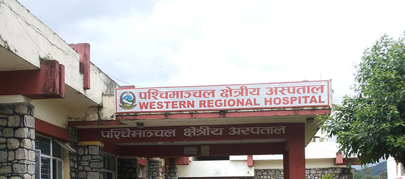 क्षेत्रीय अस्पताल हातामा पार्क निर्माण गरिने