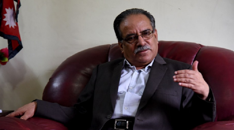 Unification at final stage: Maoist Centre Chair Dahal