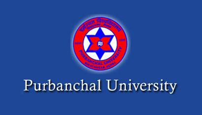 पूर्वाञ्चल विश्वविद्यालयमा तोडफोड, पुनः परीक्षाको माग