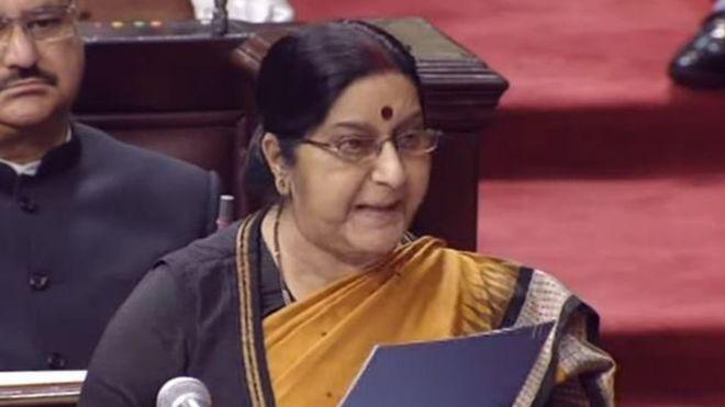 भारतीय पूर्व विदेशमन्त्री सुष्मा स्वराजको ६७ बर्षको उमेरमा निधन
