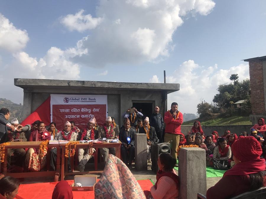 ग्लोबल आइएमई बैंकका थप दुई शाखा