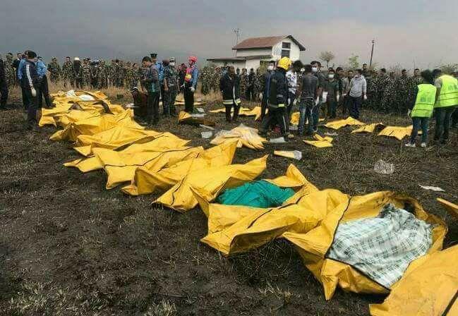 बस दुर्घटनामा २९ जनाको  मृत्यु