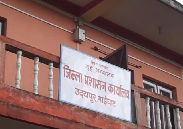 जिल्ला अस्पतालः १३ दरबन्दीमा २ मेडिकल अधिकृत मात्र