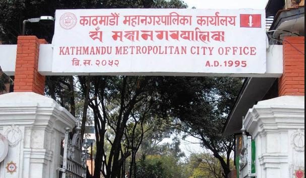 शहर सफा अभियानमा काठमाण्डौ महानगरको नयाँ उपाय