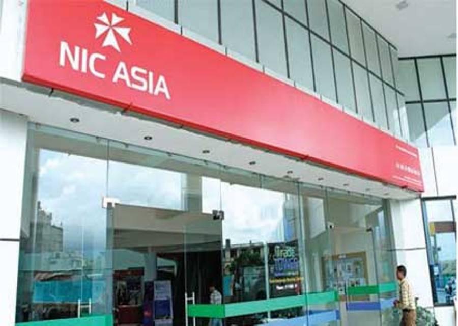 एनआइसी एशिया बैंकको मलेसियाबाट इनवार्ड रेमिटेन्स सुरु