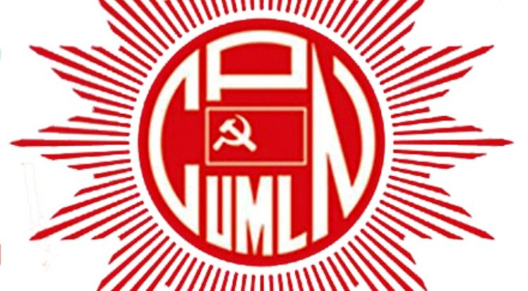 UML central disciplinary commission stresses on party unification