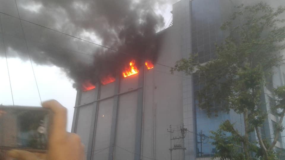 Bhatbhateni catches fire