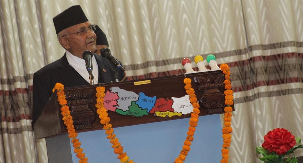 PM Oli for development of Lumbini Buddhist University