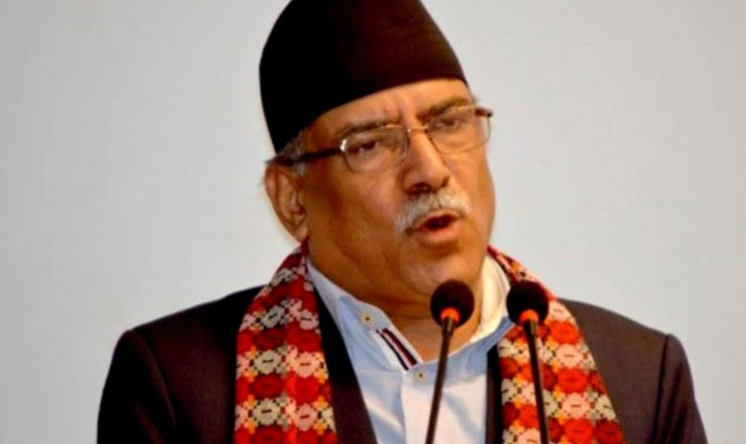 Dahal calls for making no further delay in unification